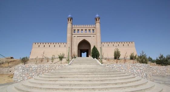 Kalai Mug Fortress