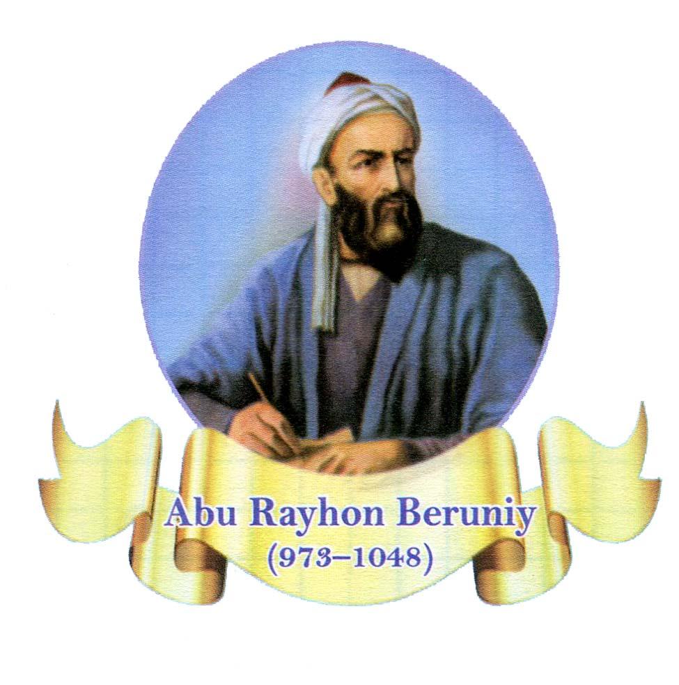Абурайҳони Берунӣ